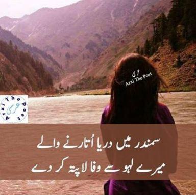 Meaning of hug in urdu