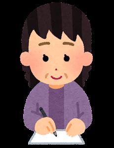 紙に何かを書く人のイラスト(中年女性)
