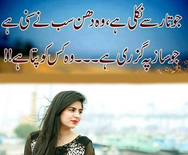 Urdu Poetry اردوشاعری