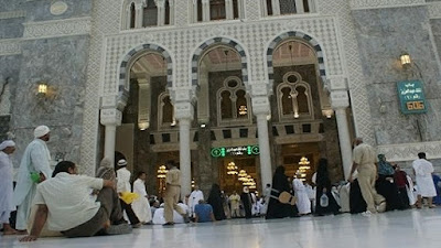 باب الملك عبدالعزيز
