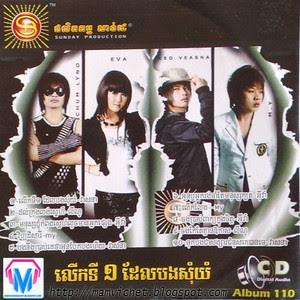 Sunday CD Vol 110