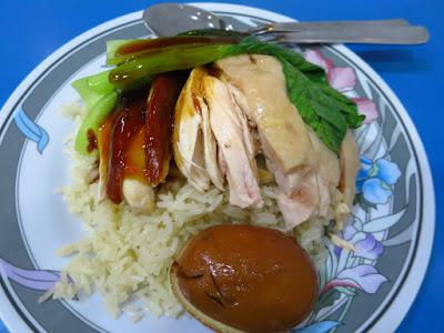 Good Old Taste, chicken rice