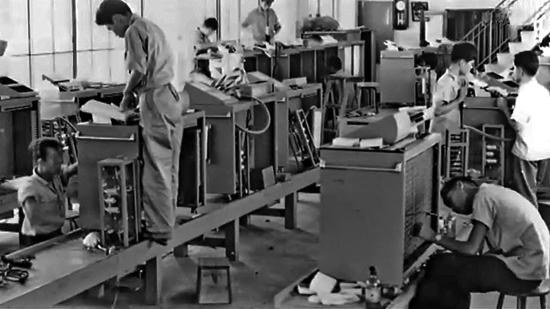 Casio 14-A factory