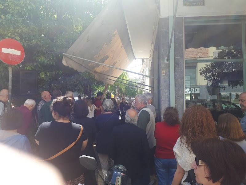 Σύσκεψη της Κ.Ο. Κέντρου με τη Ρούλα Ελευθεριάδου