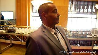الحسينى محمد (الخوجة),الخوجة,alkoga,education,,ادارة بركة السبع التعليمية,التعليم,وزارة التربية والتعليم