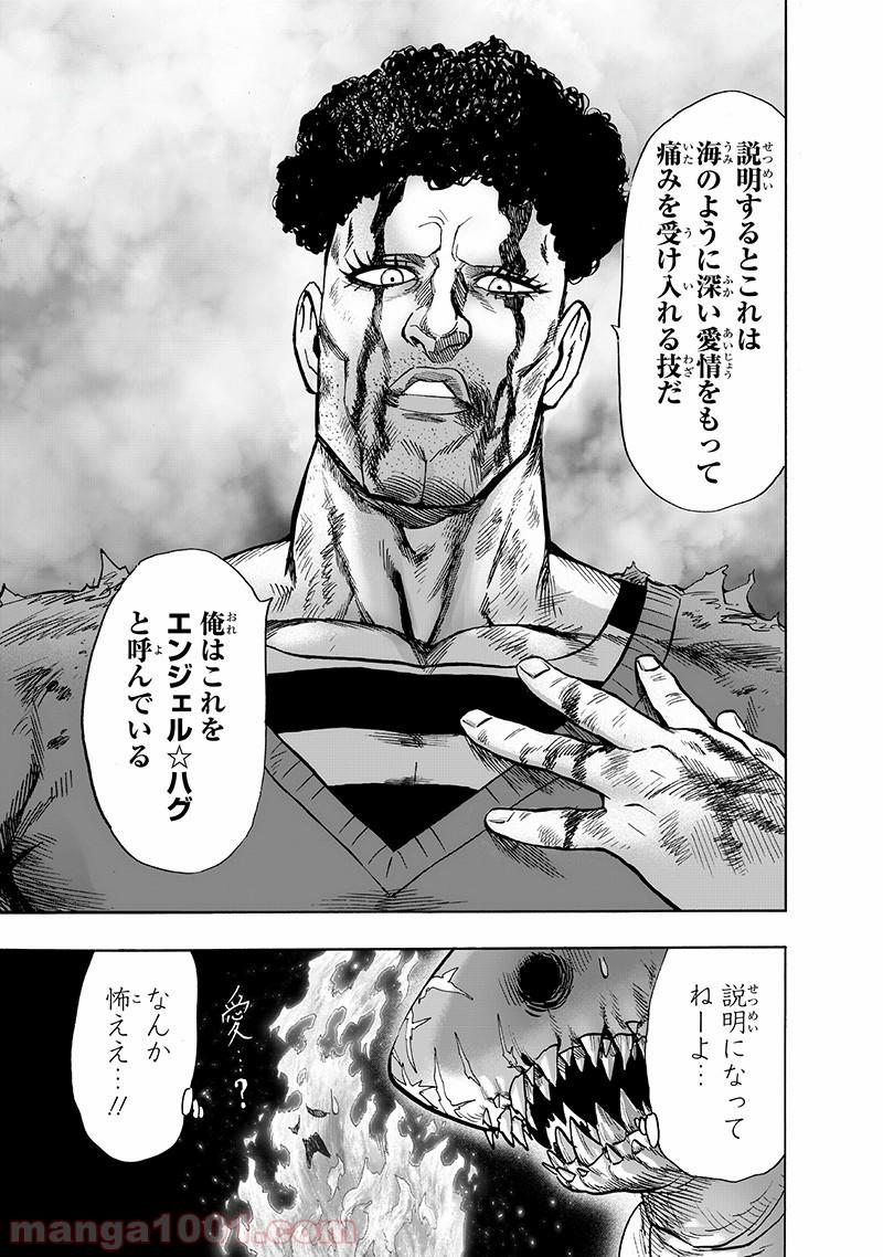 Manga 1000 raw