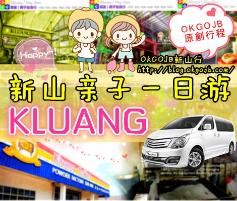 OKGOJB Kluang day tour
