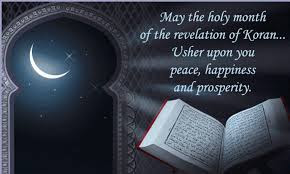 Ramadan Mubarak Wishes Cards: may the holy month of the revelation pf kareem