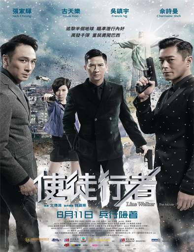 Ver Shi tu xing zhe (Line Walker – The Movie) (2016) Online