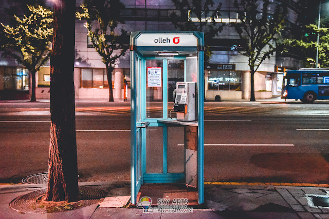 Colorful Olleh telephone booth in Seoul Korea
