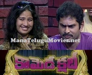 Comedy Club – 17th Apr with Krishna Koushik,Madhumitha