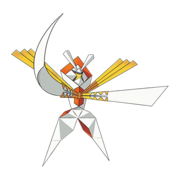 UB-04 Blade (Kartana)