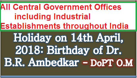 holiday-on-14th-april-2018-birthday-of-dr-b-r-ambedkar