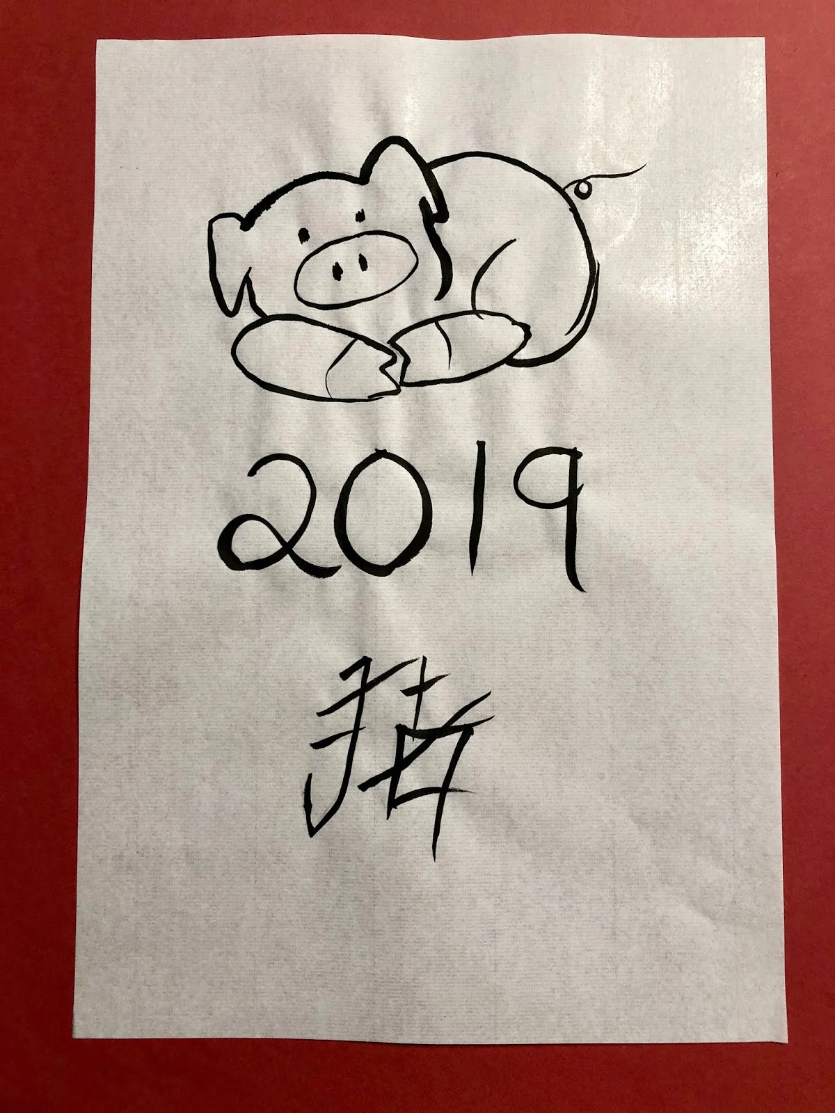 Kathy S Angelnik Designs Art Project Ideas Chinese New Year Of