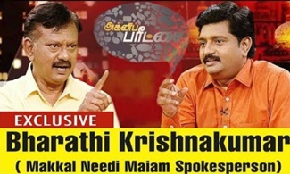 Agni Paritchai: Exclusive interview with Bharathi Krishnakumar (Makkal Needhi Maiam Spokesperson)