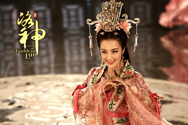 นางเอียนซี จากละครโทรทัศน์ Legend of Goddess Luo 2013