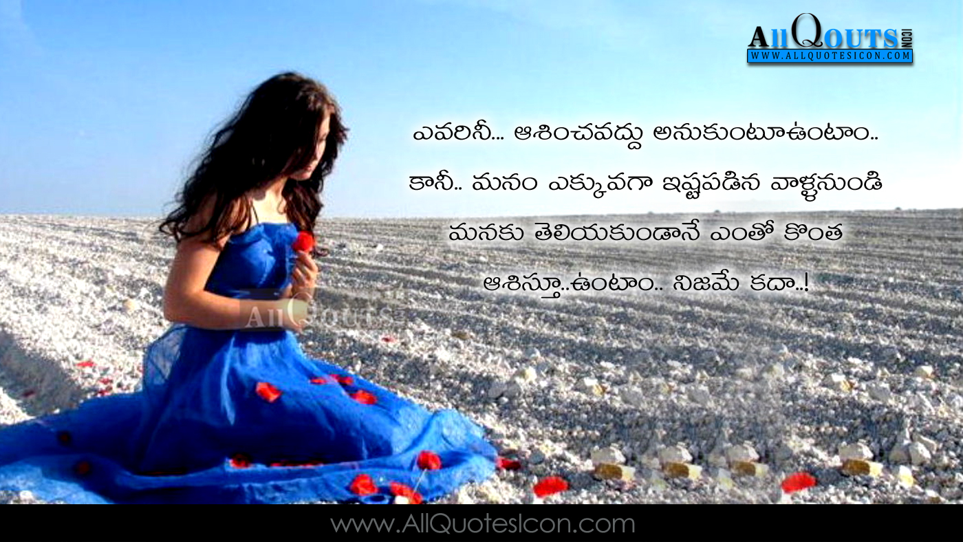cute heart touching love feelings and sayings pictures