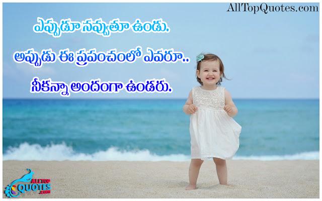 always keep smiling telugu quotes all top quotes telugu quotes