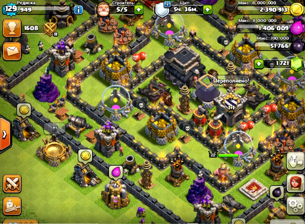 How to recruit people in the Clash Of Clans Clan