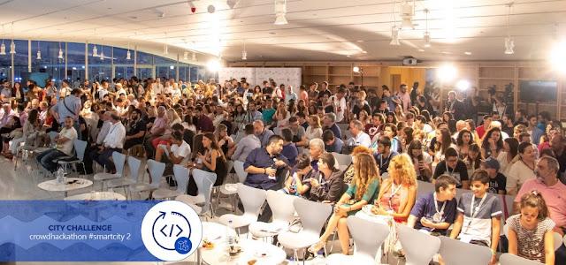 Ολοκληρώθηκε ο 2ος Μαραθώνιος Καινοτομίας της ΚΕΔΕ για τις έξυπνες πόλεις - Πάνω από 1500 οι συμμετέχοντες