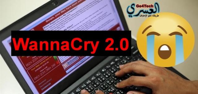 """تعرف عن المسؤول بهجمة """"WannaCry"""" وكيف وصلوا إلى آلاف الحواسيب في فترة قصيرة !"""