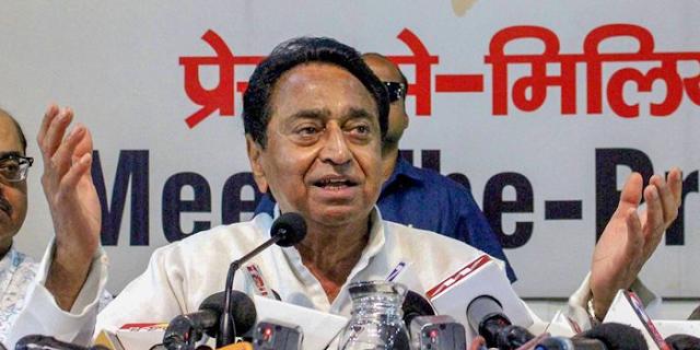 परंपरा पहले भाजपा ने तोड़ी, इसलिए हमें भी तोड़नी पड़ी: कमलनाथ | MP NEWS