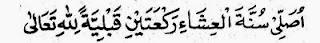 bacaan lafal niat sholat sunnah Sebelum sholat isya
