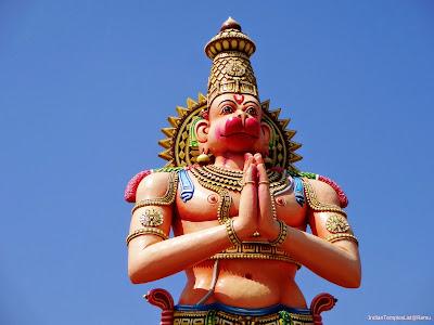 Keesaragutta Sri Bhavani Rama Lingeswara Swamy Temple Lord Hanuman
