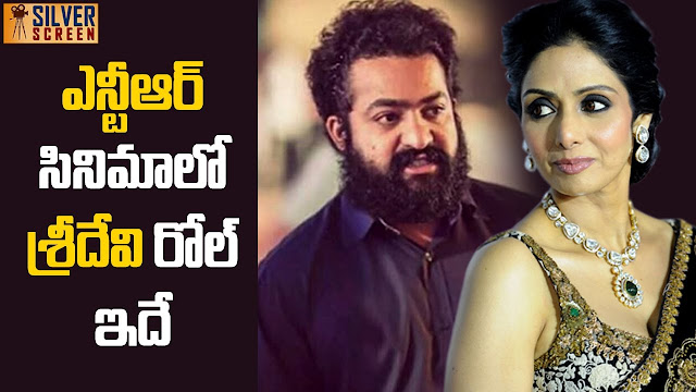 Sridevi Next Movie With Jr NTR ?