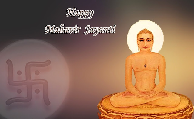 Mahavir Jayanti Images Free Download