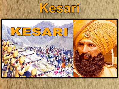Priyanka chopra new movie Kesari
