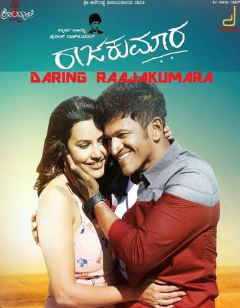 Daring Raajakumara (2017) Movie Download In Hindi Dubbed 300MB