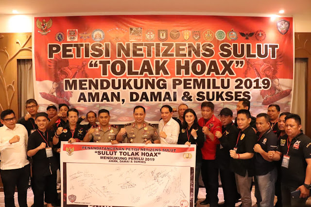 "MCS Gelar Kegiatan Netizens ""Tolak Hoax "" , Dukung Pemilu 2019 Aman , Damai & Sejuk"