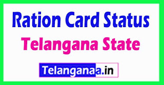 Telangana TS Ration Card Status Online