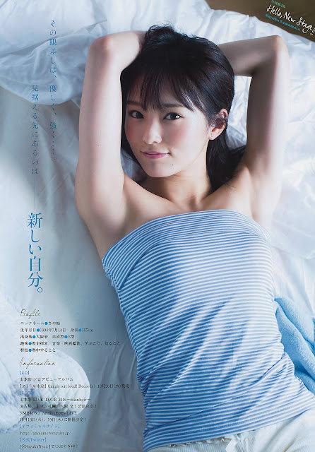 Sayaka Yamamoto 山本彩 Young Magazine No 44 2016 Photos