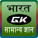 list of first in India general knowledge objective questions and answers in Hindi Gk quiz for national and international days,national youth,technology day,women day,world labor workers,population,environment,national science,teacher's day,world Human rights day. Gk online first in India general knowledge Hindi quiz.