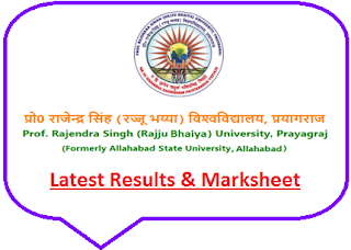 Rajendra Singh University Results 2020