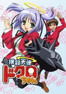 Bokusatsu Tenshi Dokuro-chan Episode 01-06 [END] MP4 Subtitle Indonesia