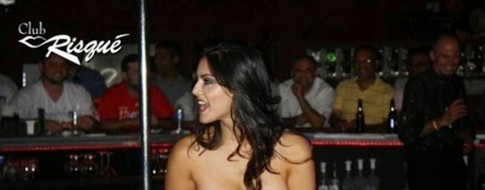 Sunny Leone-   'Private Party' pics taken from a Philadelphia strip club
