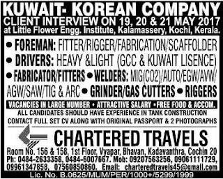 Korean Company jobs in Kuwait