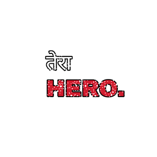 Png text, tera hero