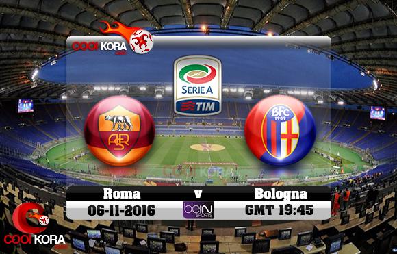مشاهدة مباراة روما وبولونيا اليوم 6-11-2016 في الدوري الإيطالي