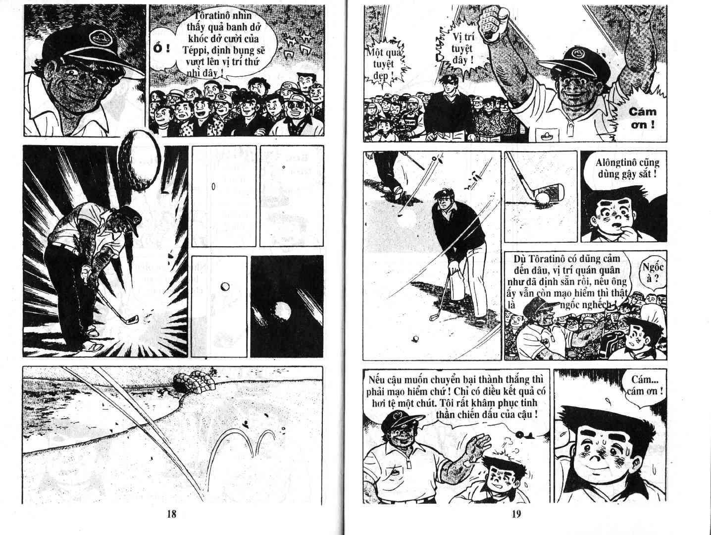 Ashita Tenki ni Naare chapter 48 trang 8