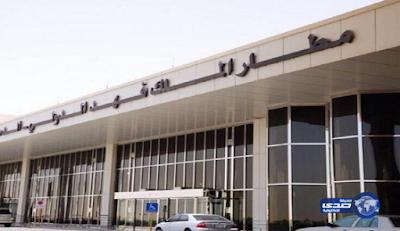 مقال أكواد مطارات المملكه العربيه السعوديه الدوليه والاقليميه Flying Way