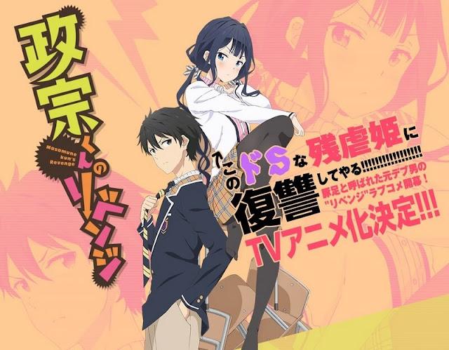 Anime Ost Download Opening Ending Masamune Kun Keine Rache
