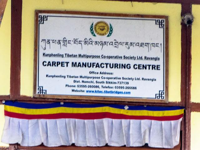 Kunphenling Tibetan Settlement Carpet Centre_DoiBedouin