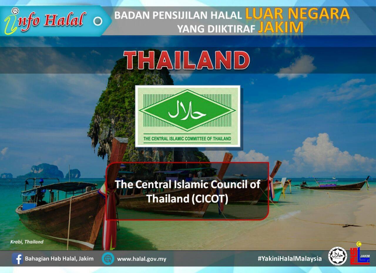 logo halal thailand