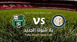 نتيجة مباراة انتر ميلان وساسولو اليوم بتاريخ 24-06-2020 في الدوري الايطالي