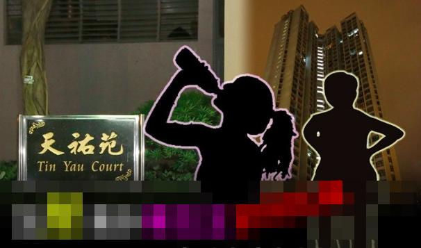 Curiga Air Yang diminum Terkontaminasi Air Seni Pembantunya,Majikan di Tin Shui Wai Lapor Polisi