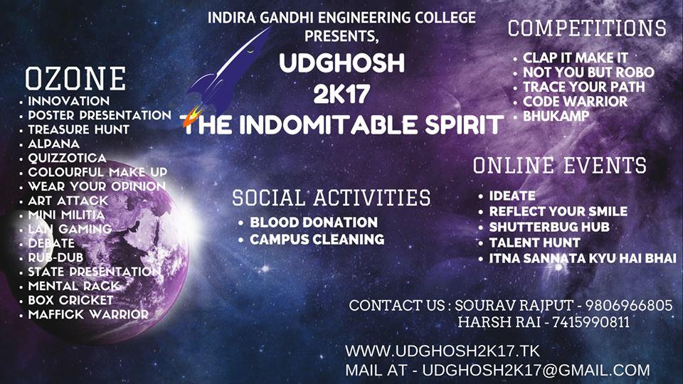 Udghosh2k17 Events